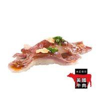 蒜香牛肉壽司300X3001